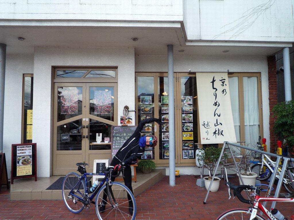 20100213_けいはんな~嵐山-11