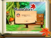 Maple090920_044228.jpg