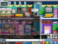 Maple090930_152735.jpg