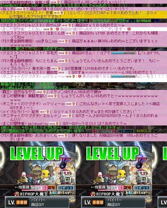 Maple091016_015806.jpg