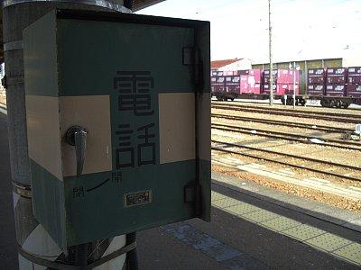 延岡駅ホーム