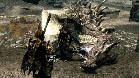 ドラゴン消滅せず