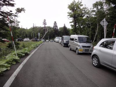 武佐岳 斜里岳 214