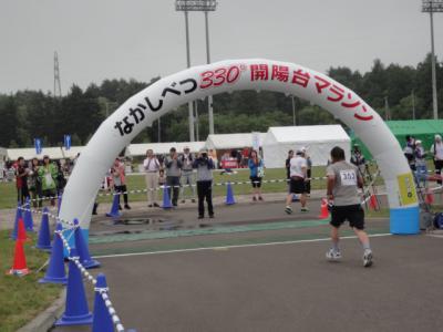 中標津開陽台マラソン 036