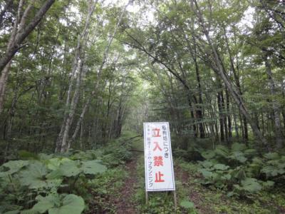 アトサヌプリ 002