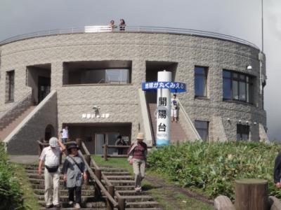 クテクンの滝・アトサヌプリ 045