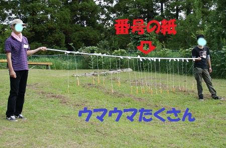 DSC00102.jpg