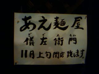 091025DHN_000.jpg