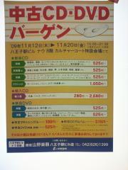 091107DHN_000.jpg