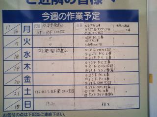 091116DHN_000.jpg