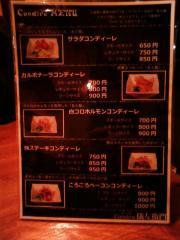 091123DHN_011.jpg