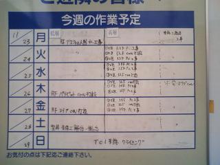 091124DHN_000.jpg