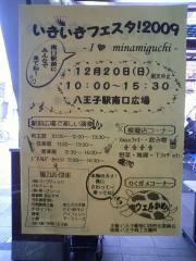 091219DHN_001.jpg