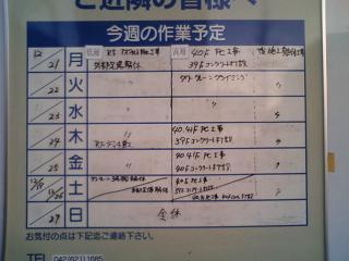 091221DHN_000.jpg