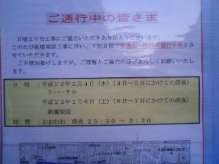 100208DHN_003.jpg
