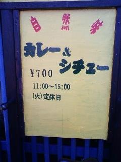 100214DHN_004.jpg