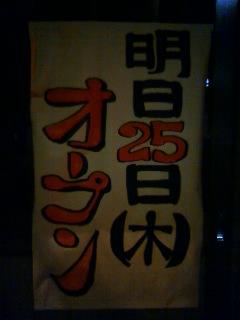 100225DHN_002.jpg