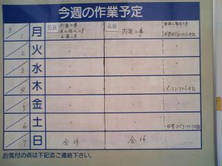 100301DHN_002.jpg