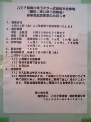 10032DHN_000.jpg