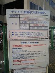 100425DHN_003.jpg