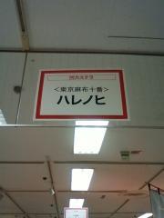 100428DHN_002.jpg