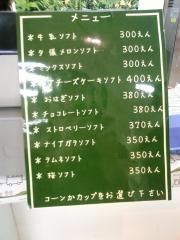 100522DHN_002.jpg