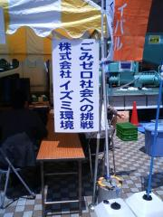100605DHN_003.jpg