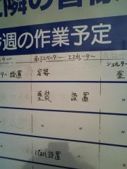 100708DHN_002.jpg