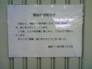 100712DHN_001.jpg