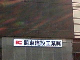 100726DHN_002.jpg