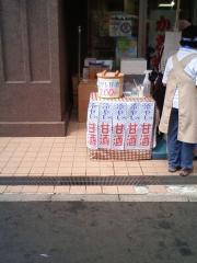 100808DHN_006.jpg