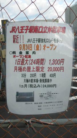 100929DHN_000.jpg