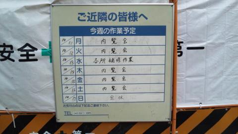 101013DHN_001.jpg