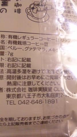 101016DHN_004.jpg