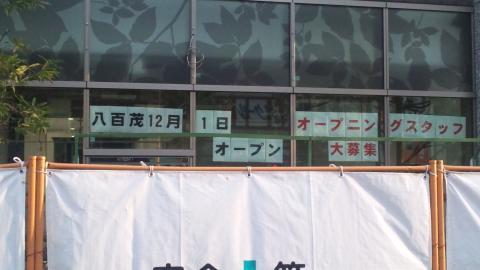 101020DHN_000.jpg