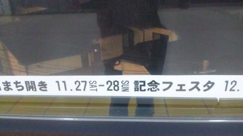101025DHN_001_20101027013038.jpg