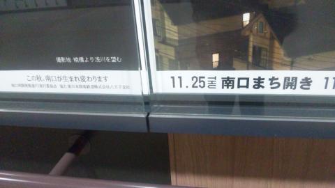 101025DHN_002_20101027013037.jpg