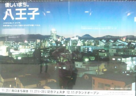 101025DHN_003_20101027013036.jpg
