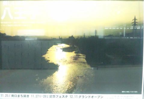 101025DHN_004.jpg