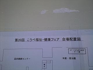 CA09100409.jpg