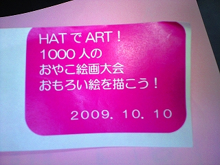 CA09101020.jpg