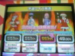 12/12のソワレ・キョウ時報マッチ(13:15)