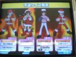 12/12のソワレ・キョウ時報マッチ(14:10)