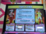 12/12のソワレ・キョウ時報マッチ(20:15)
