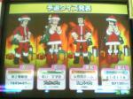 12/26AnAn2誕生日マッチ(12:30)