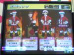 12/26AnAn2誕生日マッチ(12:15)