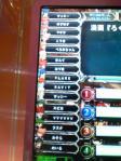 誕生日時報マッチ(12/26の13:00)