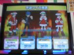 クリスマスの日にも来ました。