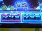 (H22.8.20)ウルトラクイズ予選ストームエリアでのレート