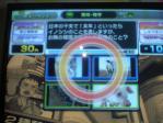 (H22.8.22)フィニッシュアンサーではないですが。